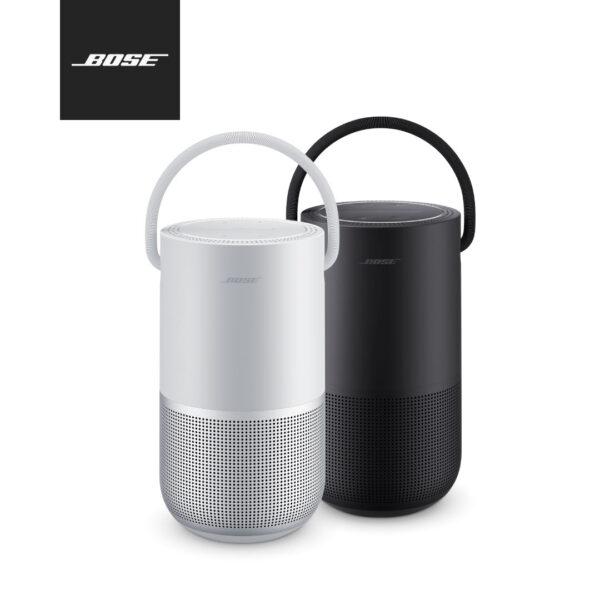 Portable_Home_Speaker_2009_6
